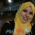 نوار من محافظة سلفيت أرقام بنات واتساب