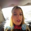 سمح من دمشق أرقام بنات واتساب