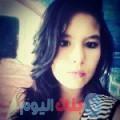 دانية من دبي أرقام بنات واتساب