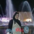 صوفي من دبي أرقام بنات واتساب