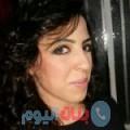 دينة من دمشق أرقام بنات واتساب