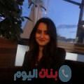 جمانة من القاهرة أرقام بنات واتساب