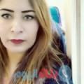 ياسمين من بنغازي أرقام بنات واتساب