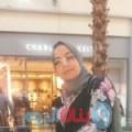 عبير من القاهرة أرقام بنات واتساب