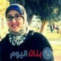 كوثر 28 سنة | لبنان(البترون) | ترغب في الزواج و التعارف