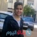 شيماء من قرية عالي أرقام بنات واتساب