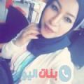 باهية 25 سنة | الجزائر(قسنطينة) | ترغب في الزواج و التعارف