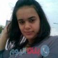 جاسمين 26 سنة | فلسطين(محافظة سلفيت) | ترغب في الزواج و التعارف