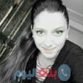 ميار من محافظة سلفيت أرقام بنات واتساب