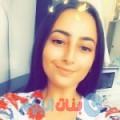 هادية من دبي أرقام بنات واتساب