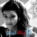 زوبيدة 23 سنة | قطر(الوكرة) | ترغب في الزواج و التعارف