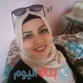 لميس 22 سنة | عمان(الدقم) | ترغب في الزواج و التعارف