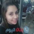 أميمة 26 سنة | الرباط(الرباط) | ترغب في الزواج و التعارف