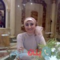 نيرمين من دمشق أرقام بنات واتساب