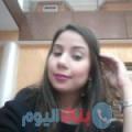 سورية من بنغازي أرقام بنات واتساب