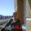 أحلام من القاهرة أرقام بنات واتساب