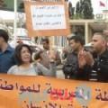 أروى من دمشق أرقام بنات واتساب