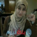منال من دبي أرقام بنات واتساب