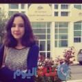 بسومة من محافظة سلفيت أرقام بنات واتساب