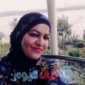 نسيمة من القاهرة أرقام بنات واتساب