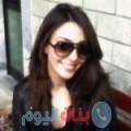 ملاك من دمشق أرقام بنات واتساب