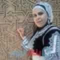 جنات من دمشق أرقام بنات واتساب