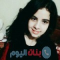 ناسة من دمشق أرقام بنات واتساب