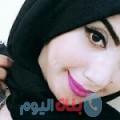 جهينة من بنغازي أرقام بنات واتساب