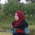 فايزة 27 سنة | عمان(الدقم) | ترغب في الزواج و التعارف