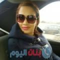 نعمة 26 سنة | عمان(الدقم) | ترغب في الزواج و التعارف