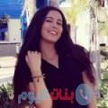 أسماء 20 سنة | لبنان(البترون) | ترغب في الزواج و التعارف