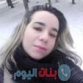 نجاة من محافظة سلفيت أرقام بنات واتساب