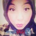 كلثوم من بنغازي أرقام بنات واتساب