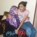 أسيل من دمشق أرقام بنات واتساب