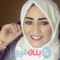 مديحة من بنغازي أرقام بنات واتساب