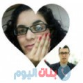 فايزة من دمشق أرقام بنات واتساب