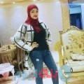 زينب من محافظة سلفيت أرقام بنات واتساب