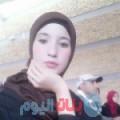 ريهام من محافظة سلفيت أرقام بنات واتساب