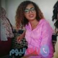 توتة 22 سنة | الكويت(المنقف) | ترغب في الزواج و التعارف
