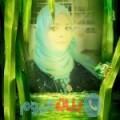 سارة من بنغازي أرقام بنات واتساب