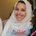 سعدية من دبي أرقام بنات واتساب