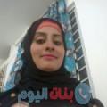 سرية من بنغازي أرقام بنات واتساب
