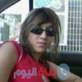 سها من محافظة سلفيت أرقام بنات واتساب