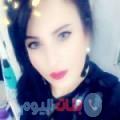 سها 27 سنة   فلسطين(محافظة سلفيت)   ترغب في الزواج و التعارف