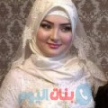 علية من محافظة سلفيت أرقام بنات واتساب