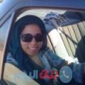 نادية من دمشق أرقام بنات واتساب