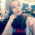 لبنى 24 سنة | عمان(الدقم) | ترغب في الزواج و التعارف