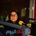سماح من محافظة سلفيت أرقام بنات واتساب
