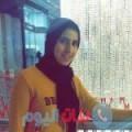 أمينة 24 سنة | مصر(القاهرة) | ترغب في الزواج و التعارف
