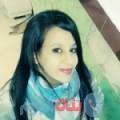 إحسان من بنغازي أرقام بنات واتساب